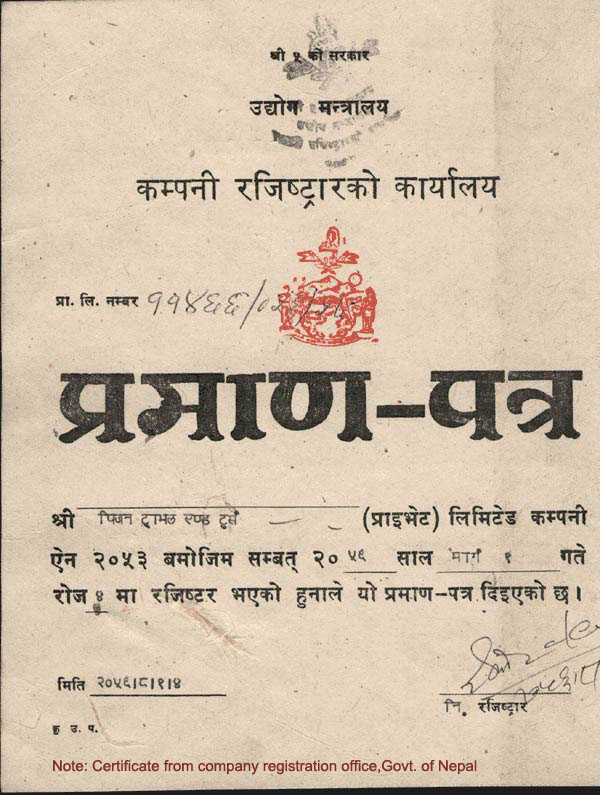 Certificate from office of Company Registration,Ministry of Industry