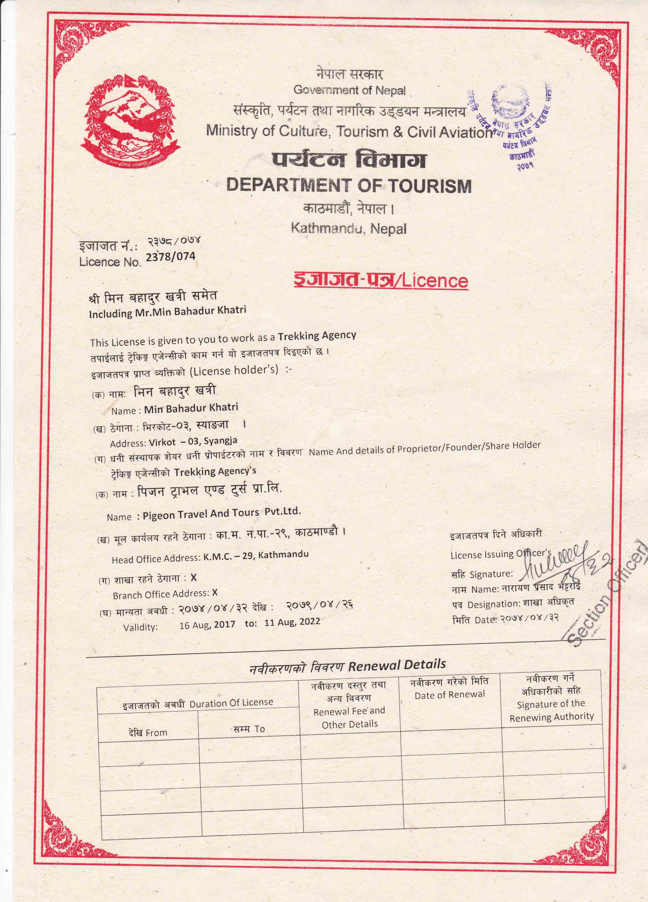 Certificate from Department of Tourism for Trekking Tour operation