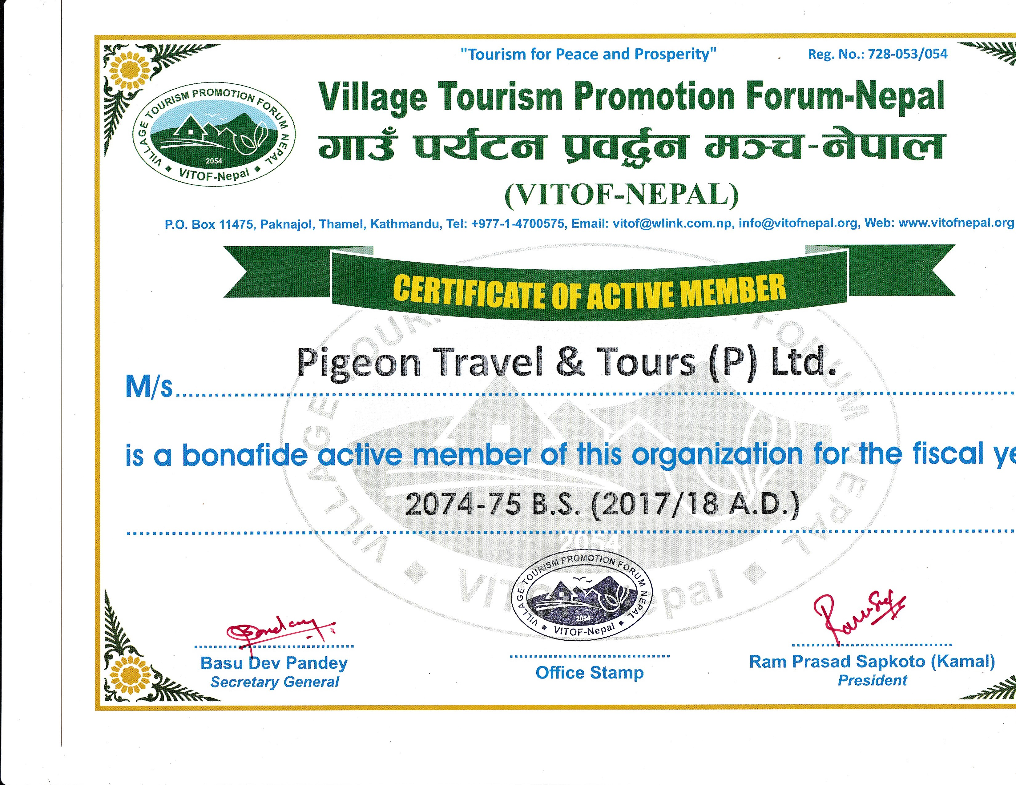 Member Certificate from Village Tourism Promotion Forum