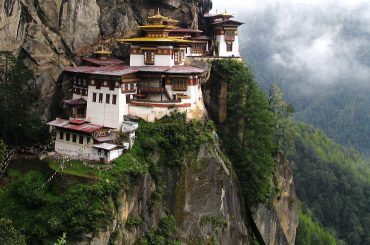 Taktshang Monastery Bhutan