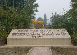 bardia-tiger-resort..